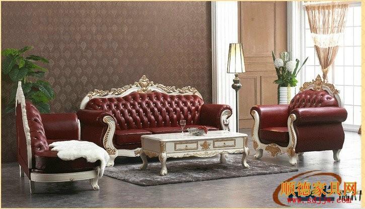 欧式实木雕花沙发 皮沙发组合